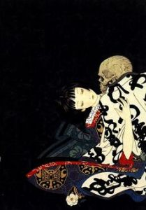 love death 1