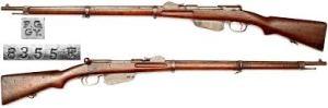 war games mannlicher gun 3