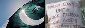censorship islamic to block all social media