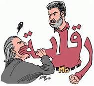 censorship islamic