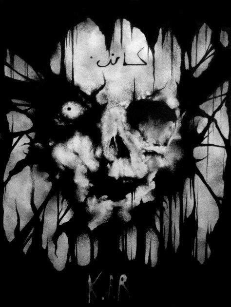 morlock monster kafir primal fear